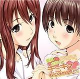 ラジオCD 亜美とかおりのキミキス チューニングアップ(音符記号) Vol.2
