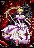 MURDER PRINCESS DVD 1