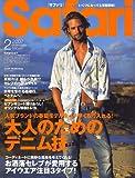 Safari (サファリ) 2007年 02月号 [雑誌]