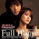 韓国ドラマ フルハウス オリジナルサウンドトラック(マレーシア盤)CD