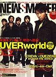 R&R NEWSMAKER (ロックンロールニューズメーカー) 2007年 02月号 [雑誌]