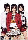 ハレンチ☆パンチ 2007年カレンダー