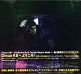 Disco K2~Kikkawa Koji Dance Remix Best~(初回限定盤)