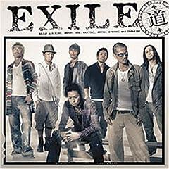道/ EXILE