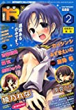 COMIC RIN (コミック・リン) 2007年 02月号 [雑誌]