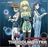 THE IDOLM@STER MASTERWROK 02