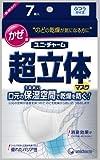 超立体マスク 風邪用 ふつうサイズ 7枚 (4入り)