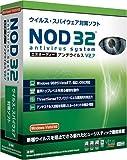 NOD32アンチウイルス V2.7 (その場で500円割引)