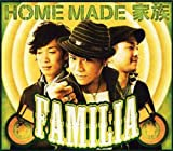 Home Made家族 / Familia
