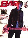 BASS MAGAZINE (ベース マガジン) 2007年 02月号 [雑誌]