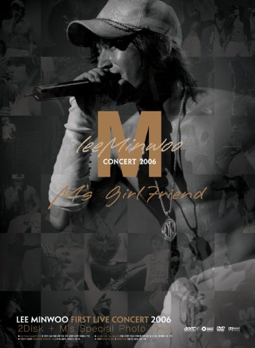 イ・ミヌ M's Girlfriend Live Concert 2006