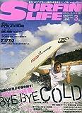 SURFIN' LIFE (サーフィンライフ) 2007年 03月号 [雑誌]