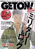 GET ON ! (ゲットオン) 2007年 03月号 [雑誌]