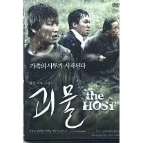 DVD cover of The Host