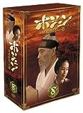 ホジュン BOX8 ~宮廷医官への道~