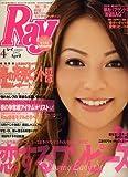 2007-S/S ROSEBUD コクーンスカート