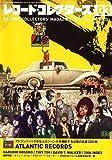 レコード・コレクターズ 2007年 03月号 [雑誌]