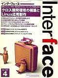 Interface (インターフェース) 2007年 04月号 [雑誌]
