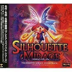 「シルエットミラージュ サウンドトラック」プレミアリバイバル シリーズ