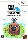 THE DOG ISLAND ひとつの花の物語