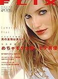 FLIX (フリックス) 2007年 04月号 [雑誌]