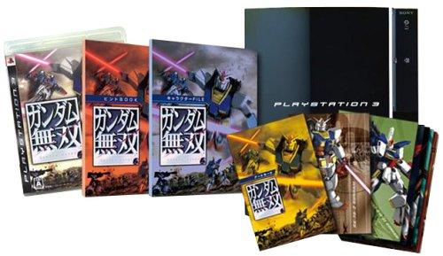 ガンダム無双 with PLAYSTATION 3(60GB)