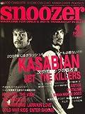 snoozer (スヌーザー) 2007年 04月号 [雑誌]