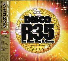 DISCO R35