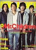 R&R NEWSMAKER (ロックンロールニューズメーカー) 2007年 04月号 [雑誌]