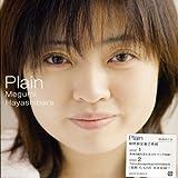 Plain(期間限定盤)