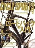 CYCLE SPORTS (サイクルスポーツ) 2007年 04月号 [雑誌]