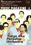 「MUSIC MAGAZINE」4月号