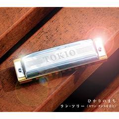 Amazon.co.jp アソシエイト