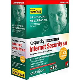 Kaspersky Internet Security 6.0 のパッケージ