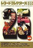 レコード・コレクターズ 2007年 05月号 [雑誌]