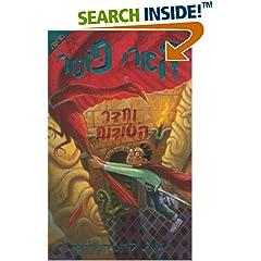 ISBN:B000R7G6EU