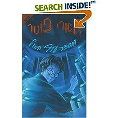 ISBN:B000RBZM6O