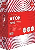 ATOK 2008 for Windows プレミアム