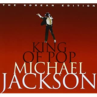 king of pop album coverKing Of Pop Album