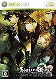Steins;Gate 通常版