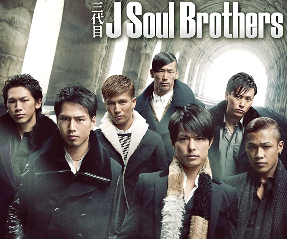 J Soul Brothersの画像 p1_8