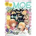 MOE 2016年 01月号[雑誌] (0 クリップ)