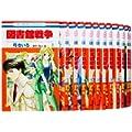 図書館戦争 LOVE&WAR コミック 1-15巻セット (花とゆめCOMICS) (0 クリップ)