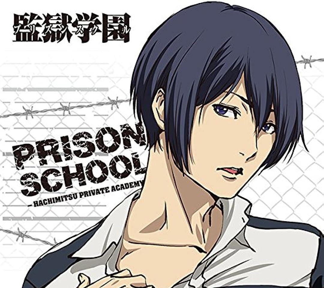 監獄学園の画像 p1_37