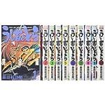 うしおととら 完全版 コミック 1-10巻セット (少年サンデーコミックス〔スペシャル〕)