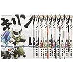 キリン The Happy Ridder Speedway コミック 1-10巻セット (YKコミックス)