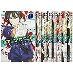 リアルアカウント コミック 1-8巻セット (講談社コミックス)