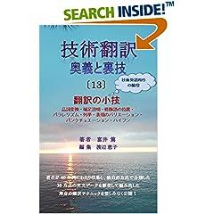 ISBN:B01K5FIFBA