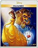 美女と野獣 MovieNEX [ブルーレイ+DVD+デジタルコピー(クラウド対応)+MovieNEXワールド] [Blu-ray]