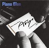 ピアノ・ブルー